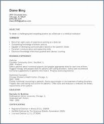 Resume Skills For Bank Teller Best Bank Teller Resume Lovely Resume For Bank Teller Lovely Bank Teller