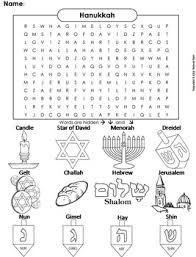 Hanukkah Coloring Page Word Search Dreidel Menorah Hebrew Etc