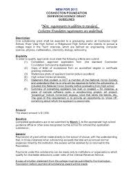 scholarship on resume scholarship resume samples sample resume for college  scholarship my document blog scholarship resume