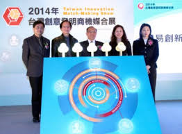 taitra is working to bolster taiwan s creative industry with such initiatives as the taiwan innovation match making show courtesy of taitra
