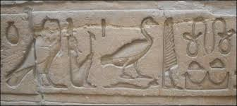 facts about hieroglyphics owlcation