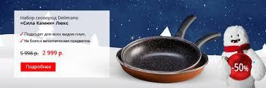 <b>Мельницы для специй</b> - купить мельницу для специй: для перца и ...