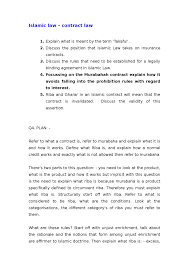 contract law essay questions and answers legal research paper  aspects of contract law oxbridge notes the united kingdom islamic contract law plan