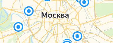 «<b>Биты makita</b> b 28612 10» — <b>Биты</b> для электроинструмента ...