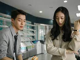 Sweet and Sour Korean Movie: Release Date, Cast & Plot Details - OtakuKart