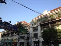 ดิ โอลด์ สยาม พลาซ่า,วังบูรพาภิรมย์,พระนคร,บ้านหม้อ,กรุงเทพมหานคร,Bangkok,กรุงเทพฯ