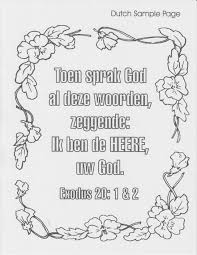 Coloring Books Bible Verse Coloring Books
