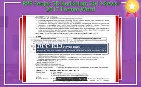 Berikut ini adalah contoh rpp kelas 3 sd ips kurikulum 2013 yang bisa digunakan untuk melengkapi administarsi guru yang dapat di unduh secara gratis dengan menekan tombol download. Rpp Penjas Sd Kurikulum 2013 Revisi 2017 Format Word Rpp K13 Cute766
