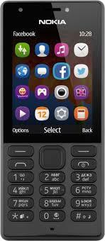 <b>Мобильный телефон Nokia 216</b> Dual Sim Черный купить в ...