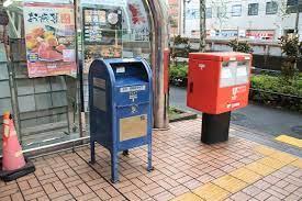 品川 郵便 局