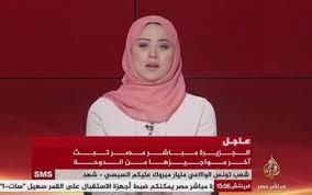 الجزيرة القطرية توقف بث 'مباشر مصر' بعد محادثات 'مصالحة'