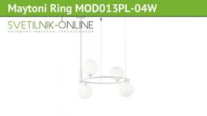 <b>Люстра Maytoni Ring MOD013PL</b>-<b>04W</b> обзор: светильник Maytoni ...