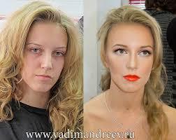 makeupandartfreak enpundit s3 amazonaws how to make yourself look pretty makeup