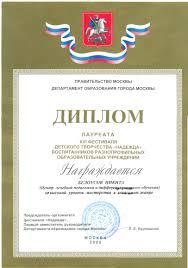 Белоусов Никита лет jpg 360 8 КБ