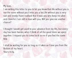 letter for girlfriend 3