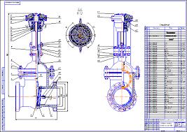 Все работы студента Клуб студентов Технарь  Задвижка клиновая dу 300 мм Ру 6 3 Мпа Чертеж
