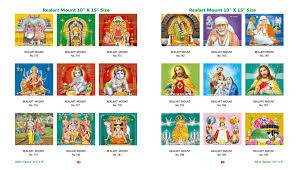 Daily Picture Calendar Daily Calendars J K Enterprises