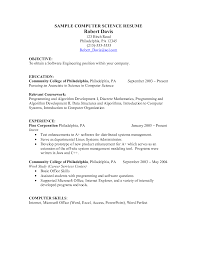 Science Major Resume Skills Resumes For Computer Science Students