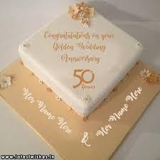 Golden Wedding Anniversary Cake Aseetlyvcom