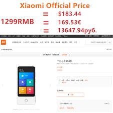 Xiaomi Mijia çevirmen AI ses çeviri dokunmatik ekran 4G/WiFi/SIM 8MP kamera  fotoğraf Tranlation çoklu dil öğrenme makinesi Translator