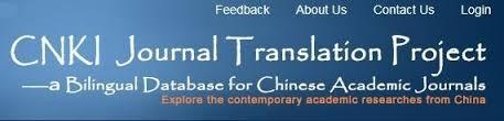 Электронные ресурсы  jtp cnki net bilingual