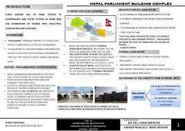 my achievement essay rajasthan