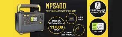 Интернет-магазин fonarey.net – Купите яркий <b>светодиодный</b> ...