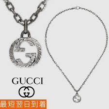 interlocking g pendant necklace