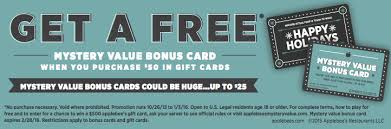 applebee s mystery bonus card