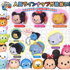 Disney Tsum Tsum Light Up Disney Tsum Tsum Pocket Tsum Light Up Keychain Mascot Collection Part 3