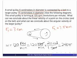 an angular velocity problem