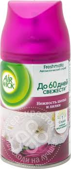 Купить <b>Сменный баллон</b> для Air Wick Freshmatic <b>Нежность шелка</b> ...