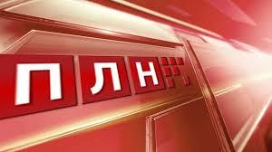 У жителя Опочки полицией изъята марихуана : Псковская Лента ...