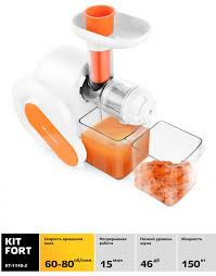 <b>Соковыжималка Kitfort KT-1110-2</b> (Цвет: White/Orange)