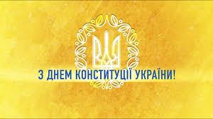 Від усієї душі вітаю вас з днем конституції україни. Privitannya Volodimira Zelenskogo Z Dnem Konstituciyi Ukrayini Youtube