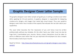 Resume CV Cover Letter  cover letter sample    resume example     Basic Graphic Artist Cover Letter