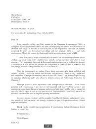 Cover Letter Sample Docsity
