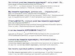 Заказать дипломную работу срочно в Арзамасе Заказать кандидатскую  Заказать контрольную по математике в Красногорске