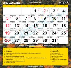 Free Birth Horoscope Chart In Malayalam Malayalam Calendar 2020 January