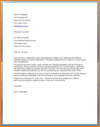 Enchanting Samples Of Cover Letters For Medicalt In Letter Mba