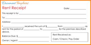 Deposit Receipt Sample 6 Deposit Receipt Sample Grittrader