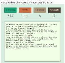 how long should college application essays be quora and a great tool that will help you word count online char count