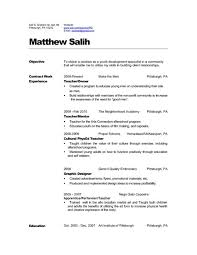 Teacher Resume Objective Resume Sample