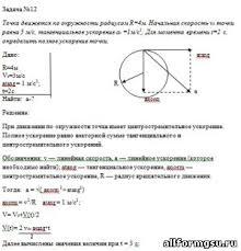 Контрольная работа по физике № вариант Все для МГСУ  Контрольная работа по физике № 1 вариант 2