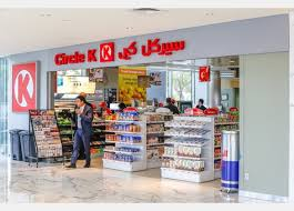 Gcc Arabianindustry K Arab Supply Logistics Operations Mark com 10th To Year Chain Emirates Circle In United By Centralising