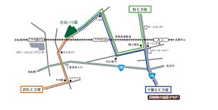 「京成バラ園」の画像検索結果