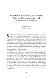 technology of science essay science and technology essays