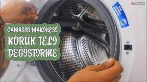 Çamaşır Makinesi Körük Lastiği Teli Nasıl Değiştirilir - Çamaşır Makinesi  Su Kaçırma Nedenleri - YouTube