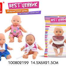 Игрушка Baby Annabell Кукла Учимся ходить, 43 см, кор ...