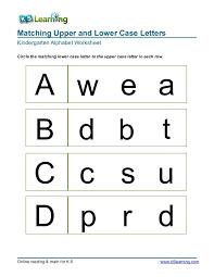 Kindergarten matching-letters-a-b-c-d